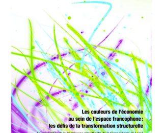 Journées de la francophonie économique et numérique
